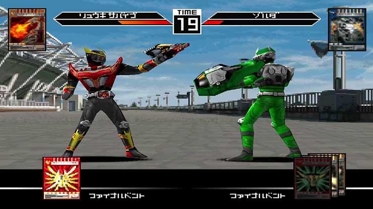 Kamen Rider Ryuki 1