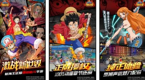One Piece King Battle