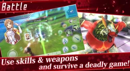 Sword Art Online Integral Factor 1
