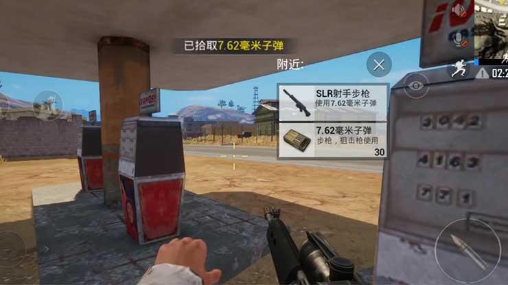 Inilah Lokasi Senjata SLR di PUB Mobile Kalian Wajib Tau