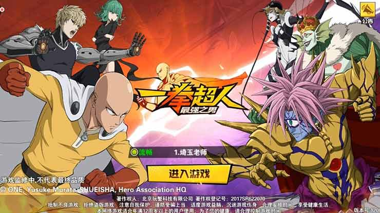 Cara Download Game One Punch Man