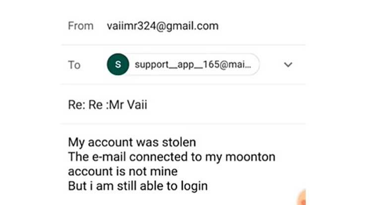 Kirimkan Email Pengaduan